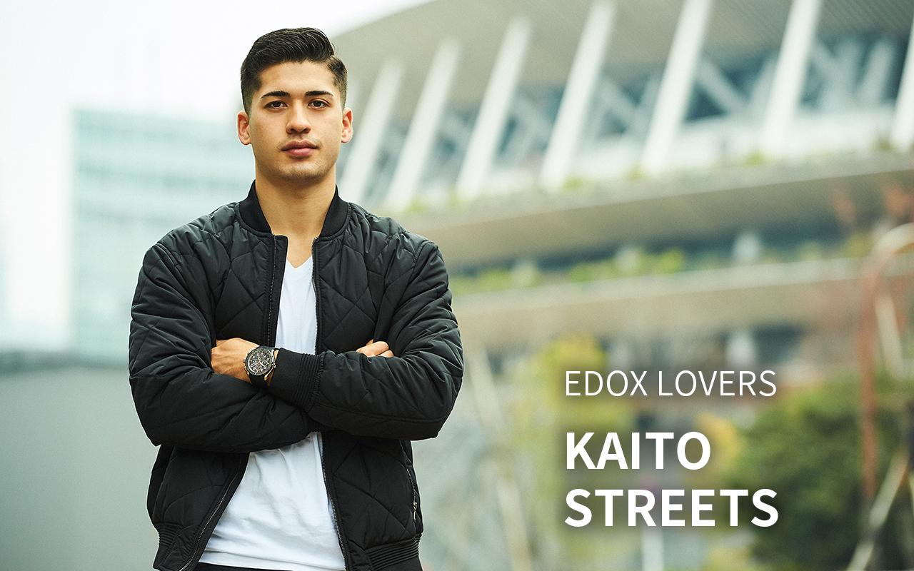 EDOX LOVER KAITO STREETS